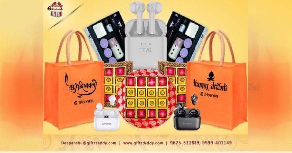 Giftzdaddy Diwali Slide Show G001
